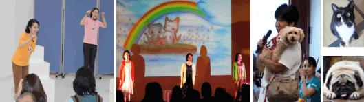 myu-maru-performing