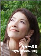 tomoko-iemoto