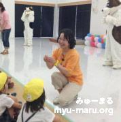 みゅーまるキッズコンサート、岡本和子
