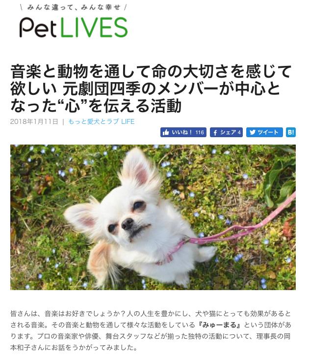 PetLives