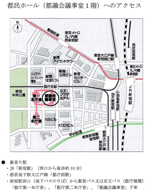 都民ホールへのアクセス地図